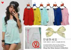 Longtee button 55rb grosir 60rb ecer